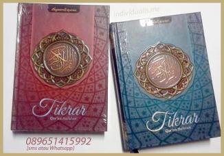 Alquran Syaamil Tikrar Hafiz Quran