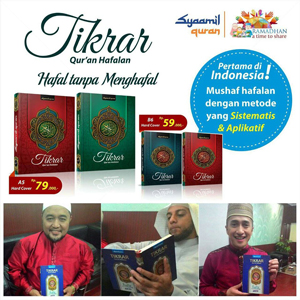 Alquran-Syaamil-Tikrar-untuk-menjadi-Hafiz-Quran_ADV