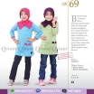 Qirani Kids All Season's Trendy