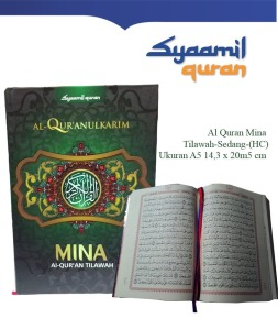 Alquran Hard Cover MINA Syaamil A5