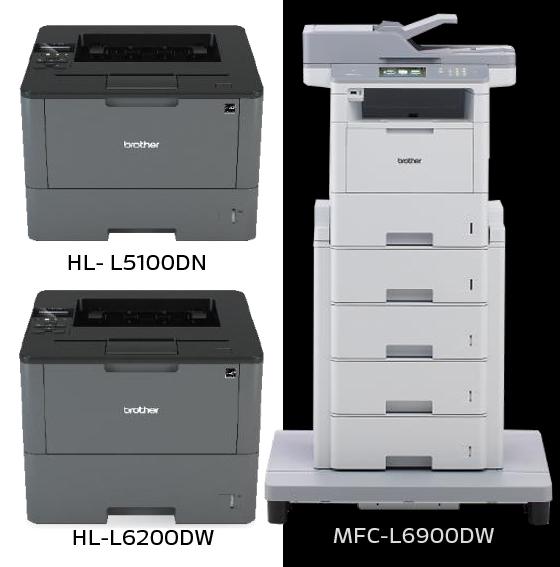 Seri Printer Mono Laser Terbaru Solusi Taktertandingi untuk BisnisAnda